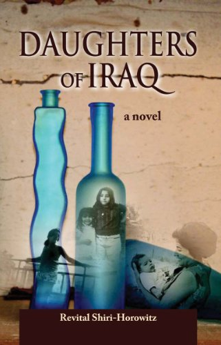 DAUGHTERS OF IRAQ by Revital Shiri-Horowitz